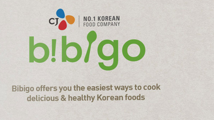 Bibigo food brochure design